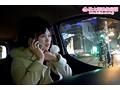 だらしないIカップの敏感奥さん ~奈良の大仏(奈良弁)奥さんラプソディ 松坂美紀9