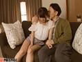 ほろ酔い濃密SEX 姫野心愛 【MGS動画(プレステージグループ)だけの特典映像付】 +25分8
